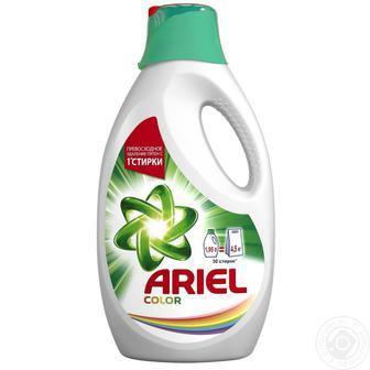 Рідкий пральний порошок Ariel 1,3л
