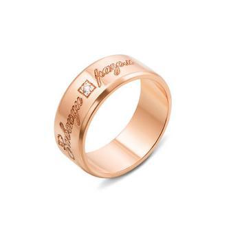 Обручальное кольцо с фианитом. Артикул 10148