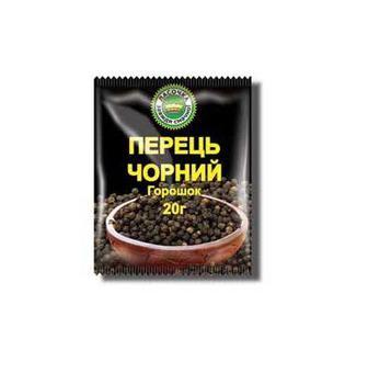 Перець чорний горошком, молотий Ласочка 20г
