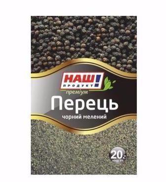 Перець чорний мелений Наш Продукт 20г