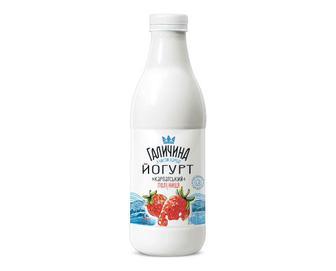 Йогурт «Галичина» 2,2% жиру полуниця, 870г