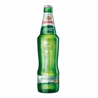 Скидка 30% ▷ Пиво Світле 4,5%, Оболонь, 0,5 л