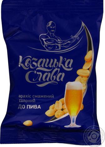 Арахис жареный к пиву Козацька Слава 180г