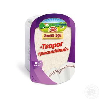Сир кисломолочний 5%/нежирний Звени Гора 330г