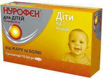 Нурофен для детей 60 мг суппозитории №10