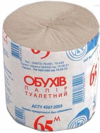 Туалетний папір ОБУХІВ