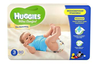 Підгузники Huggies Ultra Comfort д/хлопч.3 5-9 кг, 80 шт,уп