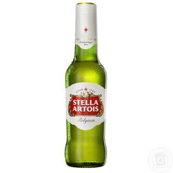 Пиво світле Stella Artois 0,33л