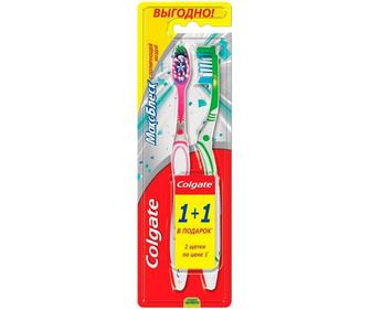 Скидка 21% ▷ Зубна щітка Colgate 1+1шт ▷ Minus50.Net cf0a13da48671