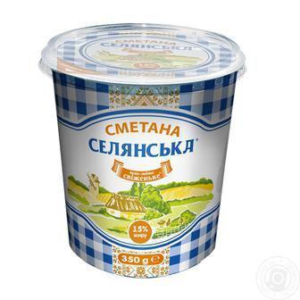 СМЕТАНА 15%, 350 г СЕЛЯНСЬКА