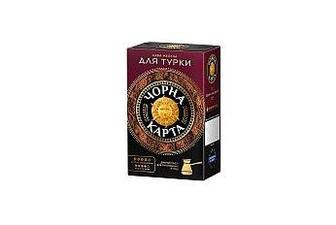 Кава мелена Чорна карта Арабіка, Для турки 230 г
