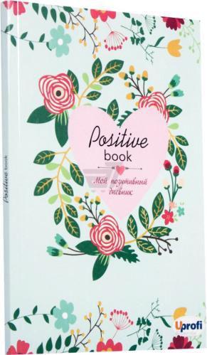 Щоденник Positive book зелений Uprofi plan