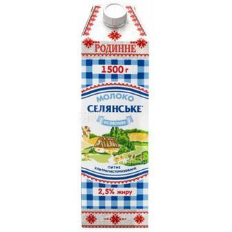 Молоко 3,2% Особливе Селянське 1500 г