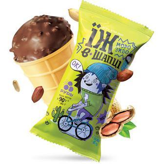 Морозиво Їж у шапці Рудь 90г
