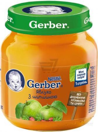 Пюре Gerber Дитяче 130г