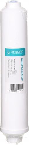 Мінералізатор Organic 31-09633