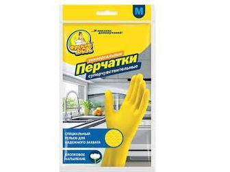 Перчатки Фрекен Бок суперчувствительные универсальные размер М 1 шт