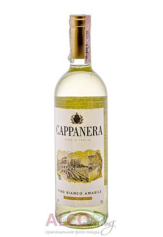 Вино виноградное Cappanera Vino Bianco Amabile, Vino Rosso, красное, белое п/сл 0,75 л