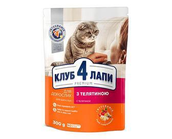 Корм для котів сухий Club 4 Paws Premium з телятиною, 300г