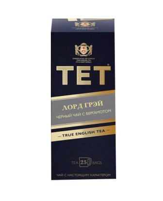 Чай Британська Імперія/Лорд Грей з бергамотом 25пак TET