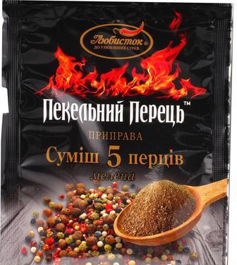 Суміш 5 перців, Пекельний перець, Любисток, 30 г