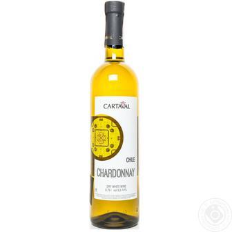 Вино Картавал (Cartaval) Шардоне белое сухое 0,75л.