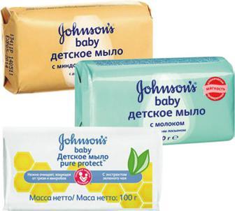 Мыло Johnson's baby 125г