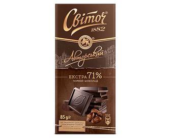 Скидка 37% ▷ Шоколад чорний «Світоч» «Авторський» екстра, 85г