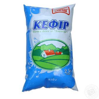 Кефир 2,5% Злагода 910