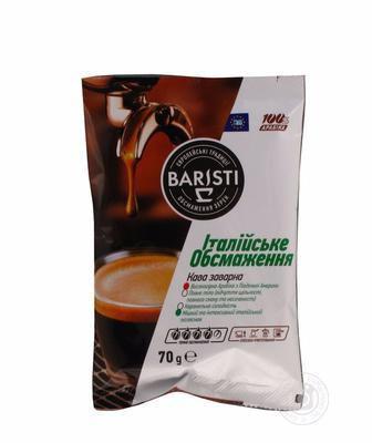 Кава мелена Baristi Віденське/Італійське обсмаження 70г