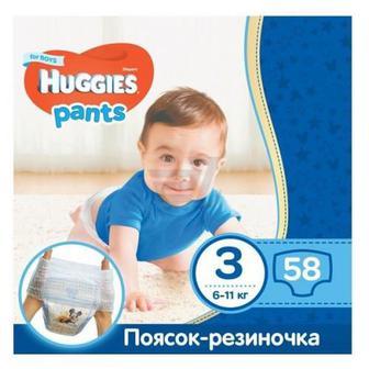 Підгузки-трусики Huggies Pants 3 для хлопчиків 6-11 кг 58 шт.