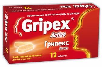 Грипекс Актив таб №12