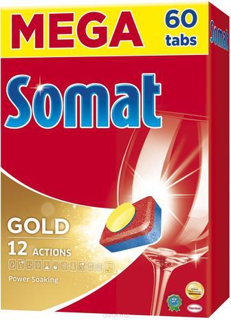 Таблетки для посудомоечнных машин Somat Gold 18 шт