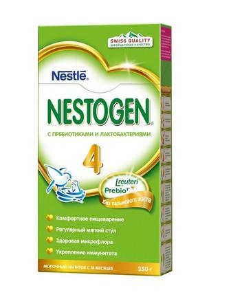 Смесь молочная Nestle Nestogen-4 (с 18 месяцев) 350 г