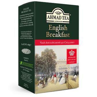 Чай чорний Англійський до сніданку, Ahmad Tea, 100 г