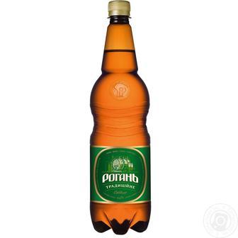 Скидка 31% ▷ Пиво світле Традиційне Рогань 1,2 л