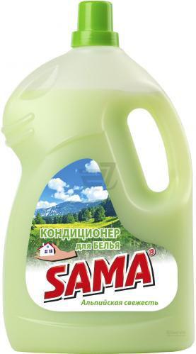 Кондиціонер для білизни SAMA Альпійська свіжість 4 л