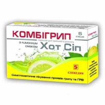 КОМБІГРИП Хот Сіп з лимонним смаком саше №10