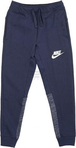 Штани Nike B Nsw Pant Jogger Av15 AO0250-451 р. M синій