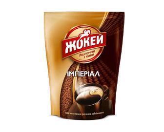 Кава розчинна сублімована Жокей, Імперіал, 65 г