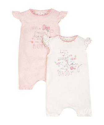Пісочники для немовлят - 2 шт. від Mothercare