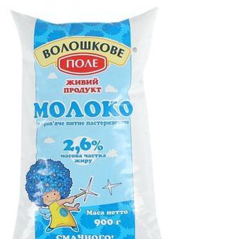 Мололко 2,5%, пастеризоване, плівка, Волошковеполе, 900 г