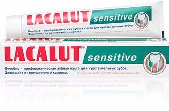 Зубная паста Lacalut Sensetive