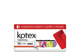 Тампони Kotex Super, 16 шт./уп