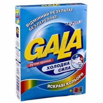 Порошок для прання Gala,400г