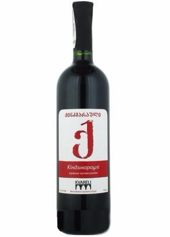 Вино Kvareli Киндзмараули 0,75