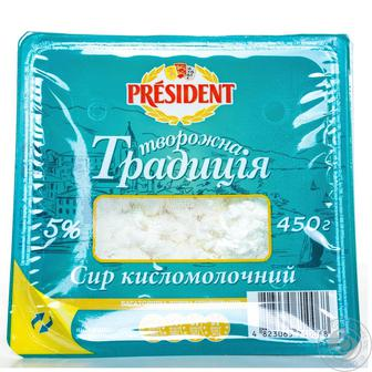 Скидка 30% ▷ Сир кисломолочний Творожна Традиція 5 або 0% Президент 450г.