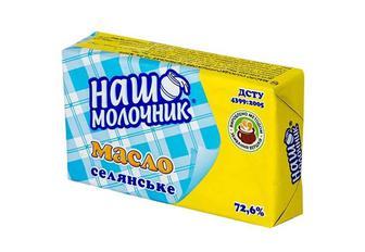 Масло солодковершкове селянське, 72,6% «Наш Молочник» - 200 г