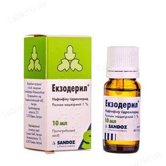 Екзодерил розчин 1% нашкірний 10мл
