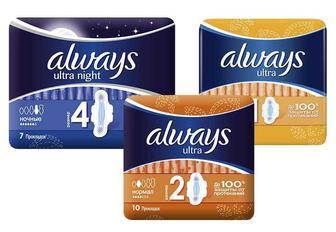 Прокладки гігієнічні Ultra Light/ Normal plus/ Night Always 10/10/7 шт
